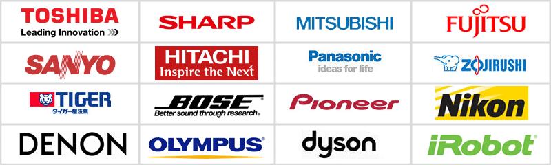 奈良県全域で様々な家電・電化製品メーカーを買取致します。