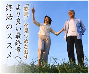 奈良県で遺品整理を承ります